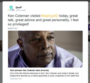 KenColeman